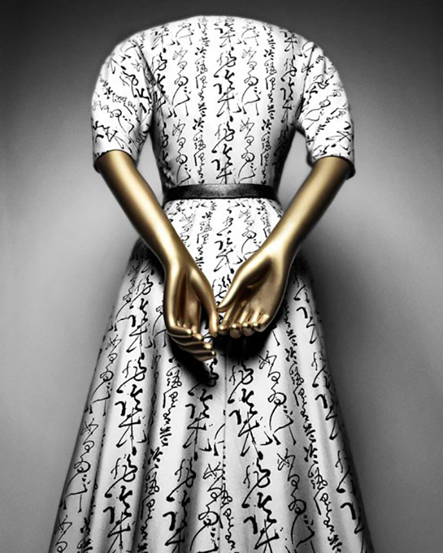 Quiproquo_cocktail_dress_Christian_Dior_for_House_of_Dior _1951